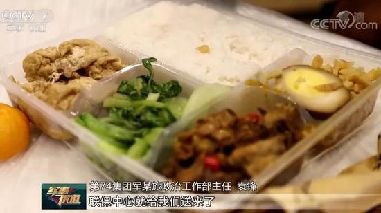 """告别""""埋锅造饭""""_解放军炊事员或将淡出战场?"""