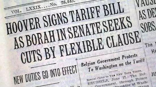 1930年,美国通过《斯穆特-霍利法案》