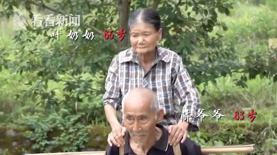 最美爱情 老伴摔伤宅家半年 83岁爷爷背她赶集|赶集