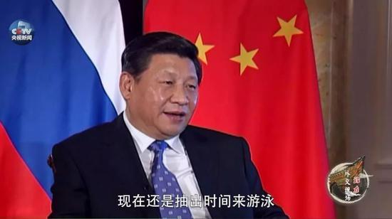 游泳爬山打乒乓球 国家领导人如何健身?|中国