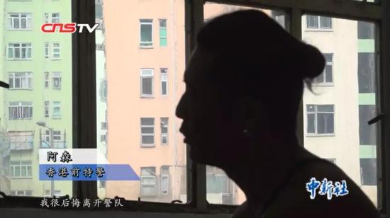 滥觞:中新视频截图