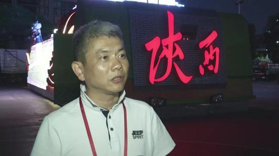 西安市俗特展览无限公司副总司理 刘海捷