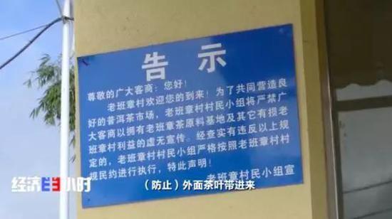 亚美搭配app,「大艺术家新春回忆」张晓刚,两场大醉后在医院里的春节
