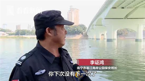 888真人电玩官网-张惠任山东日照市委书记 齐家滨另有任用(简历)