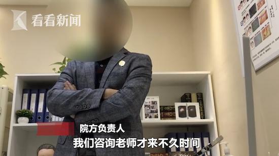2018可以提现的,正荣地产总裁王本龙确认离职