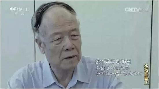 皇冠nba推荐网|张浔到蒲亭镇走访慰问军烈属廖元春