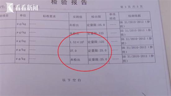 鼎峰娱乐场会员注册|财政部:前8月国企利润总额24093.1亿 同比增6.1%