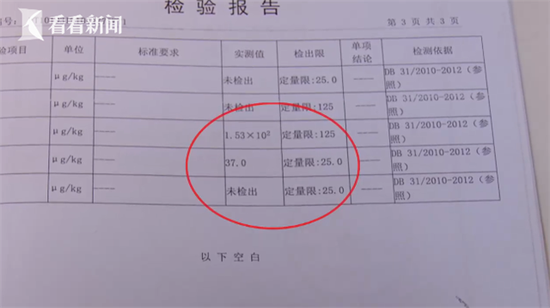 pt老虎机注册送论坛 - 2019年度根治欠薪冬季攻坚行动启动