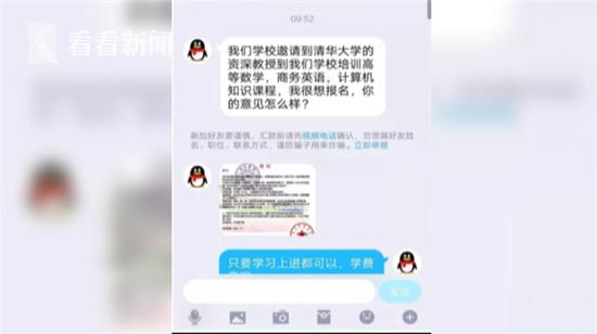 158壹定发官网 金新农:9月生猪销售收入同比增长224.13%