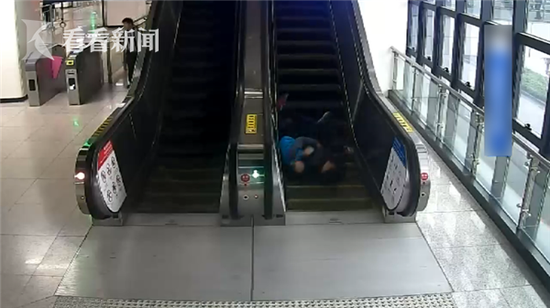 <b>母子扶梯上摔倒翻滚 辅警百米冲刺按下救命按钮|辅警</b>