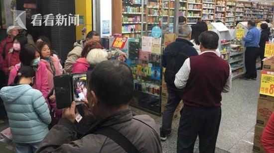 台湾口罩将实名购买 按身份证单双号每周限购2片图片