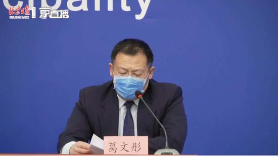 北京儿童医院:疫情期间拒绝探视,允许1名固定人员陪护图片