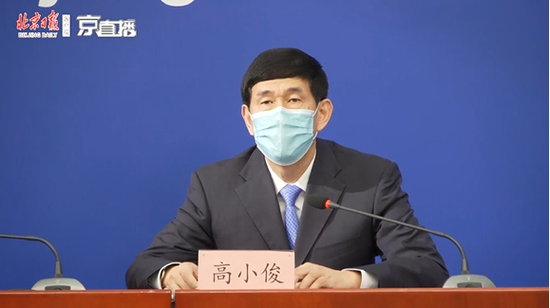 北京市共有11例境外输入确诊病例 均收治在定点医院图片