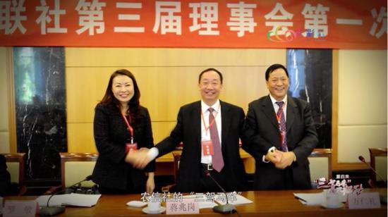 从左至右:罗敏、蒋兆岗、万仁礼,现在都已落马