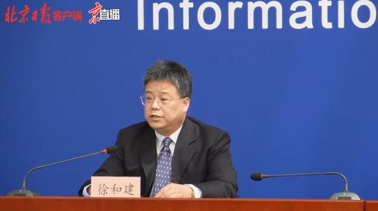 北京6月11日以来累计确诊106例图片