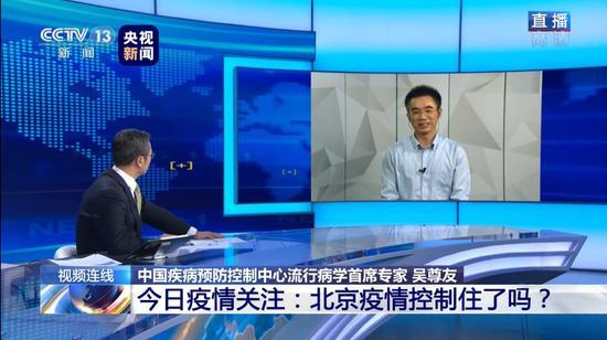「摩天娱乐」待天津新发病摩天娱乐例吴尊友继续做三个图片