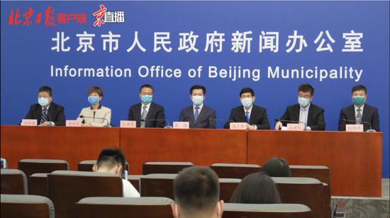北京:坚决打赢新发地批发市场疫情防控这场硬仗图片