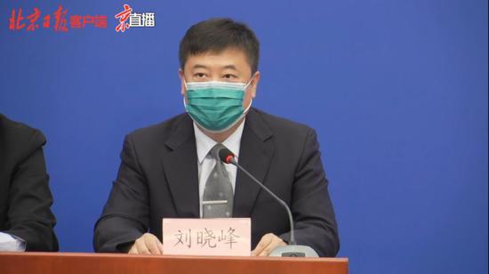 北京疾控中心:曾去过新发地人员要主动报告,不得外出图片