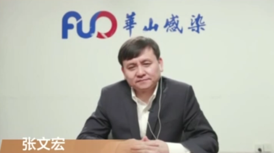 张文宏:北京疫情只是小范围反弹,中国拒绝第二波疫情图片