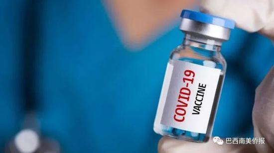 巴西研究所长:中国科研投资巨大 没理由因疫苗国籍产生担忧