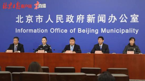 北京设480家自费流感疫苗接种点,明年2月底前可预约接种图片