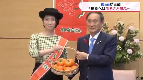 吃完柿子,日本首相突然诗意大发(图)