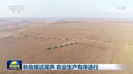 秋收接近尾声 农业生产有序进行图片
