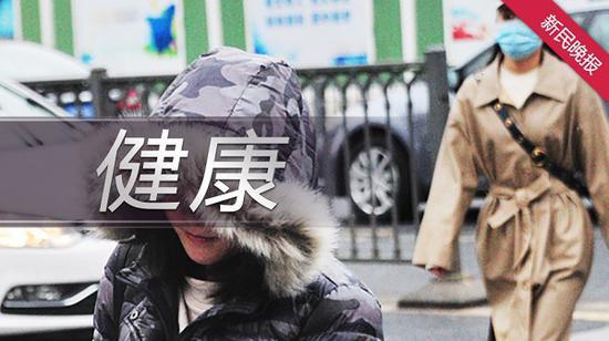 上海积极推进秋冬季疫情防控工作 严密构筑疫情防控链图片
