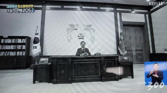 文在寅電視講話黑白畫面