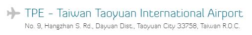 越南航空官网台北桃园机场信息截图