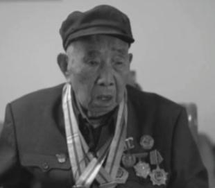 「杏悦注册」101岁老红军王杏悦注册绍清逝世图片