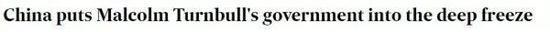 ▲《澳大利亚金融评论报》网站报道截图