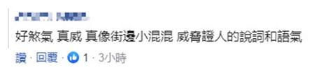 """「亚洲城输钱手机版」昨晚""""西安暴雨""""上了热搜!未来三日我省多阴雨天气 局地有暴雨"""