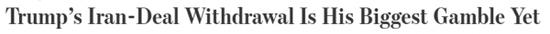 《华尔街日报》网站报道截图