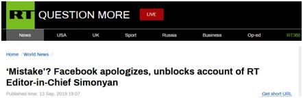 脸书承认查封俄总编账号是一个错误 已解封并道歉