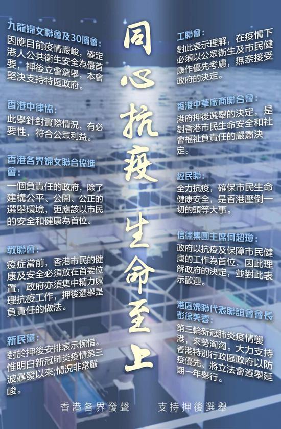 【赢咖3娱乐】日报指责赢咖3娱乐香港因图片