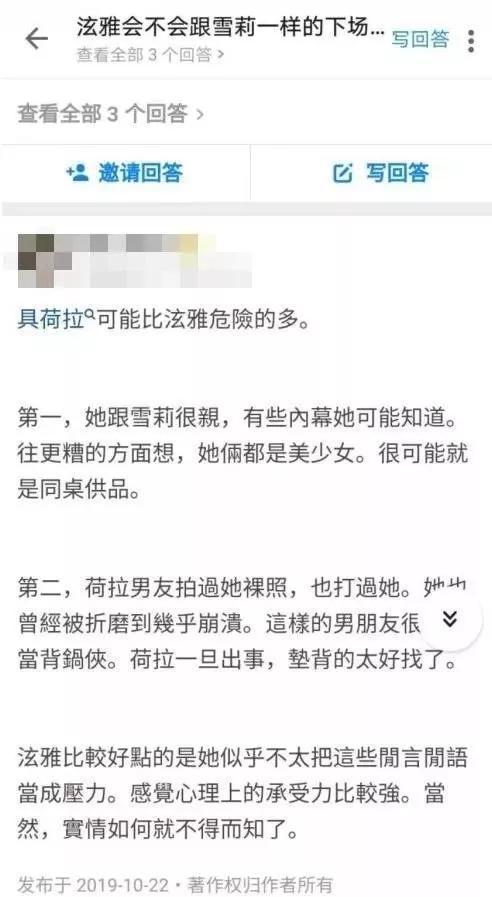 浩博国际关闭了吗·LOL主播的心酸:曾经的污妖王一姐,如今缺钱深夜素颜痛哭!