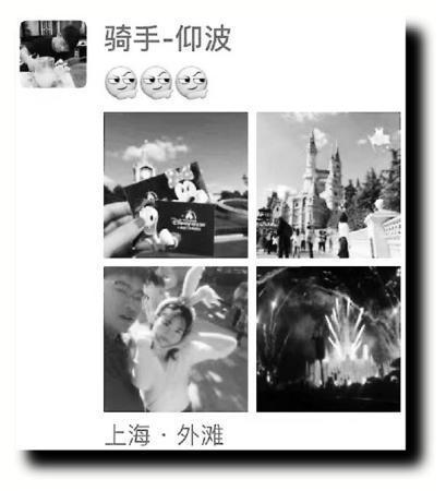 kone娱乐平台安卓,又一中国人乌克兰买琥珀失联?辞职去挖矿 乌克兰琥珀的致命诱惑