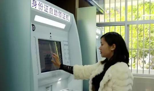 钟欣 摄(来源:中新网)