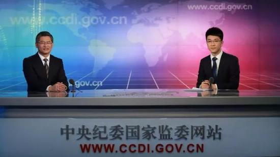 主持人:各位网友,大家好!欢迎收看中央纪委国家监委网站《在线访谈》。