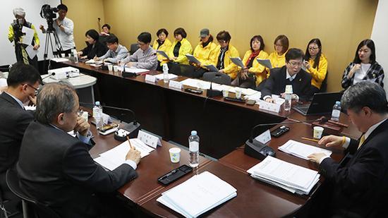 13日,世越号船体调查委员会举行会议