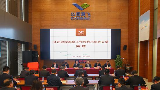 会议现场。 中国商用飞机有限责任公司官网 图