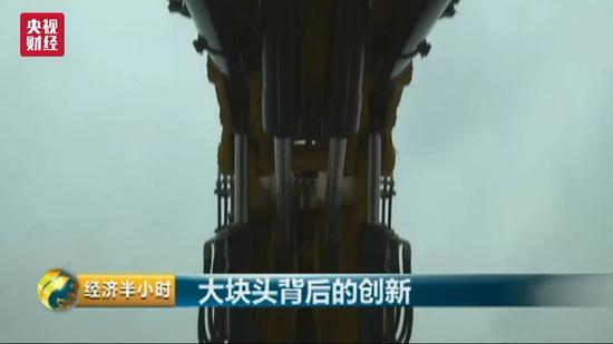 :一铲挖起50吨煤 中国挖掘机让欧美巨头企业都低
