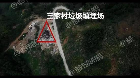 """这就是视频拍摄地:当地人称""""三家村垃圾场""""。"""
