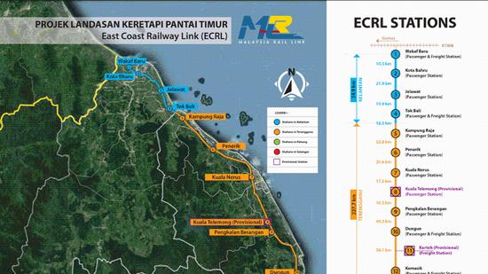 马来西亚东海岸铁路方案的拟议道路 图自马媒