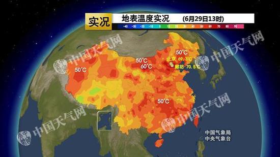 北京地表温度逼近70℃ 雷雨大风冰雹将到来