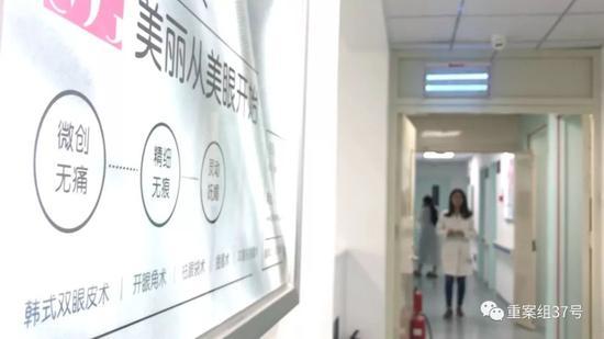 """▲""""星医汇""""整形医院内景。    图/新京报我们视频暗访组"""