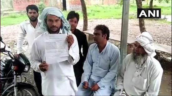 山羊的主人Aslup Khan第二天向警方提起了诉讼申请