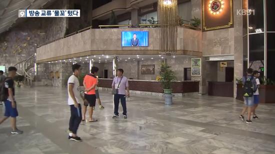 平壤一处酒店的大厅(韩国KBS)