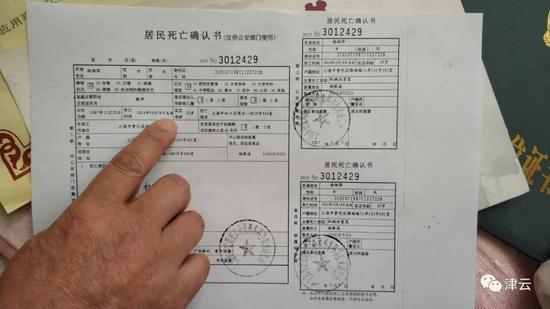 朱晓东声称在10月18日行凶杀人,证据摆在眼前后,又改口称17日
